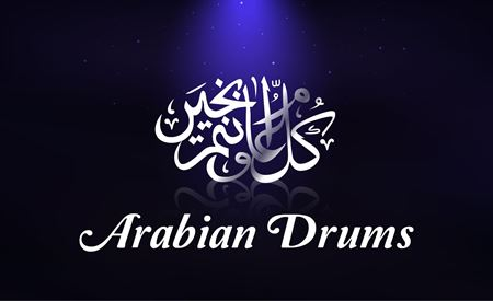 Picture for category Arabian drums