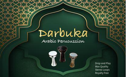 Picture of Wahda Darbuka 80 BPM